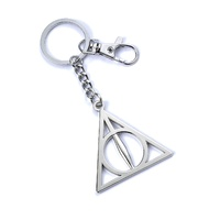 Deathly Hallows Keyring Keychain